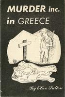 Murder Inc. in Greece