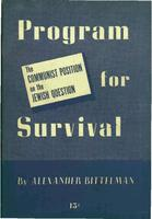 Program for survival: The Communist position on the Jewish question