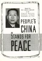 People's China stands for peace: Speech at the United Nations Security Council, November 28, 1950