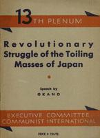 Revolutionary struggle of the toiling masses of Japan: Speech