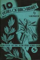 Ten years of Biro-Bidjan: 1928-1938