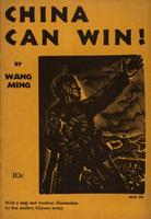 China can win!: The new stage in the aggression of Japanese imperialism and the new period in the struggle of the Chinese people