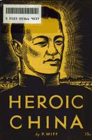 Heroic China, fifteen years of the Communist party of China